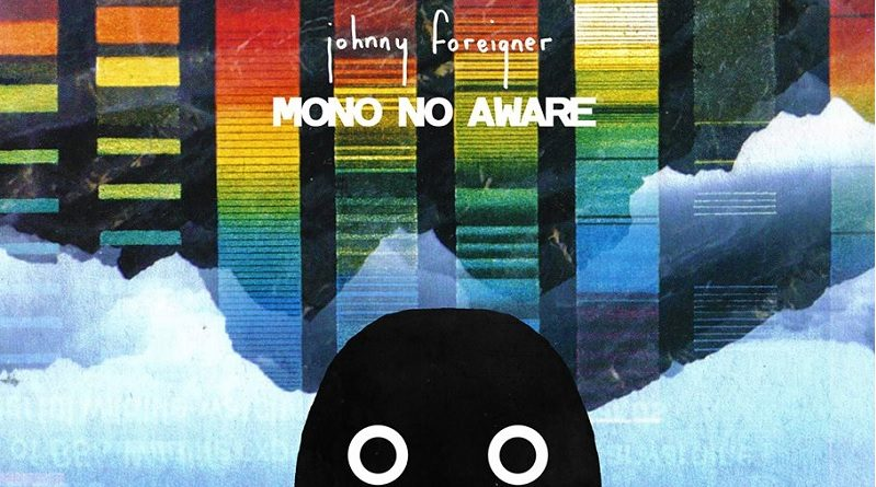 Album review: Johnny Foreigner stick to winning formula on 'Mono No Aware'